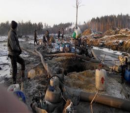 ukraynakehribaramaları
